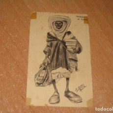 Postales: POSTAL DE MELILLA. Lote 220655840