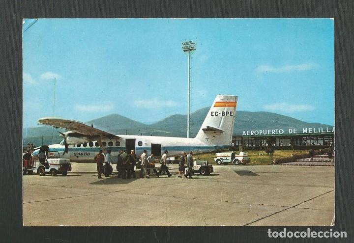 POSTAL CIRCULDA - AEROPUERTO DE MELILLA 7 - RECUERDO A UN AVION - EDITA CARMAR (Postales - España - Melilla Moderna (desde 1940))