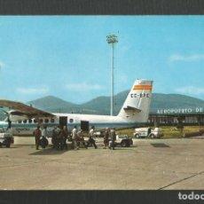Cartes Postales: POSTAL CIRCULDA - AEROPUERTO DE MELILLA 7 - RECUERDO A UN AVION - EDITA CARMAR. Lote 220810485