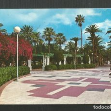 Postales: POSTAL SIN CIRCULAR - MELILLA 5821 - PARQUE HERNANDEZ - EDITA PERLA. Lote 220810690