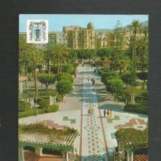 Postales: POSTAL SIN CIRCULAR - MELILLA 5486 - PARQUE DE HERNANDEZ - EDITA PERLA. Lote 220811090