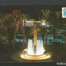 Postales: POSTAL SIN CIRCULAR - MELILLA 5468 - PLAZA DE ESPAÑA - EDITA PERLA. Lote 220811135