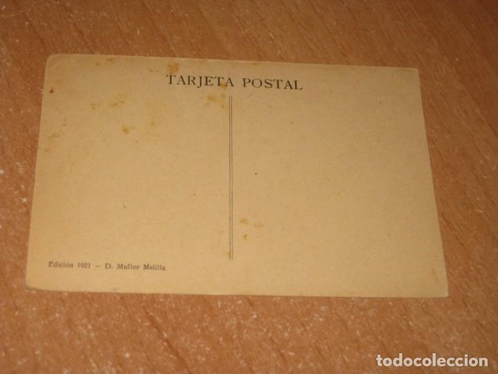 Postales: POSTAL DE MELILLA - Foto 2 - 220813338