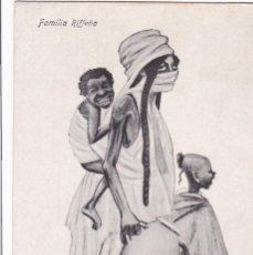 Cartes Postales: MELILLA FAMILIA RIFFEÑA. POSTAL ILUSTRADA POR D. MULLER. ED. BOIX HERMAÑOS. ESCRITA. Lote 220977110