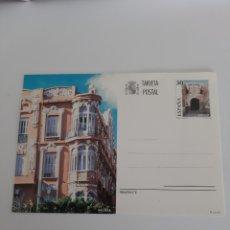 Postales: MELLILLA PUERTA SANTIAGO ENTERO POSTAL 1995 EDIFIL 159 FILATELIA COLISEVM. Lote 221116918