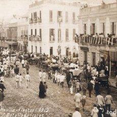 Postales: MELILLA. FIESTAS DE 1912. BATALLA DE FLORES. Lote 221527375