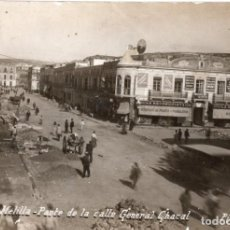 Postales: MELILLA. 15 PARTE DE LA CALLE GENERAL CHACAL. PIF. Lote 221527477
