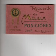 Postales: RECUERDO DE MELILLA. ALBUM DE 12 POSTALES. SERIE A. Lote 221632312