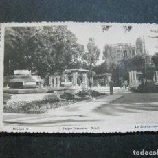 Postales: MELILLA-PARQUE HERNANDEZ-DETALLE-BOIX HERMANOS-FOTOGRAFICA-POSTAL ANTIGUA-(76.091). Lote 227914043