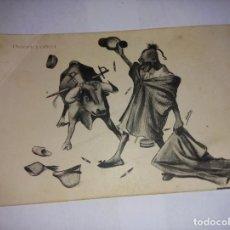 Postales: ANTIGUA POSTAL DE MELILLA TITULADA OVACION Y CABEZA DE ED JOSEFA BOTELLA. Lote 229066370