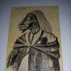 Postales: ANTIGUA POSTAL DE MELILLA TITULADA JEFE DE CABILA DE ED BOIX HERMANOS. Lote 229067315