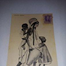 Postales: ANTIGUA POSTAL DE MELILLA TITULADA FAMILIA RIFFEÑA DE ED BOIX HERMANOS. Lote 229069585