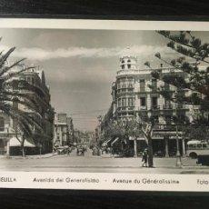 Postales: MELILLA - POSTAL - AVENIDA DEL GENERALÍSIMO - FOTO IMPERIO. Lote 232881595