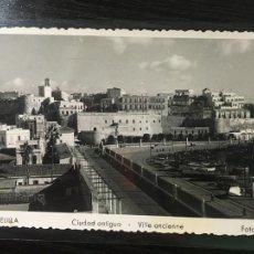 Postales: MELILLA - POSTAL - CIUDAD ANTIGUA - FOTO IMPERIO. Lote 232881910