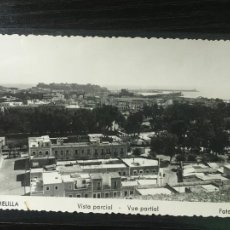Postales: MELILLA - POSTAL - VISTA PARCIAL - FOTO IMPERIO. Lote 232882245