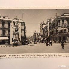 Postales: MELILLA POSTAL NO.2, MONUMENTO A LOS CAÍDOS DE LA CRUZADA, FOTO IMPERIO (H.1950?) DEDICADA... Lote 233291390