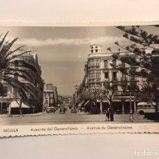 Postales: MELILLA POSTAL NO.1, AVENIDA DEL GENERALISIMO, FOTO IMPERIO (H.1950?) DEDICADA... Lote 233291865