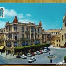 Postales: MELILLA - PLAZA DE MENENDEZ Y PELAYO. Lote 235541575