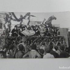Postales: FOTO POSTAL DE MELILLA, CARROZA DE CARNAVAL, LA HIPICA FUERA DE CONCURSO, NO CIRCULADA.. Lote 238737950