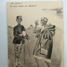 Cartes Postales: POSTAL CARICATURA. AH JENIERO! TU ESTAR HABLAR CON MUNANA? DIBUJO J. OLMOS. BOIX HERMANOS. MELILLA. Lote 240225385