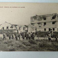 Cartes Postales: MELILLA. FABRICA DE HARINAS DE NADOR.. Lote 240225810