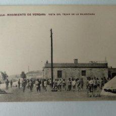 Cartes Postales: MELILLA, REGIMIENTO DE VERGARA, VISTA DEL TEJAR DE LA VALENCIANA.. Lote 240232630