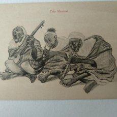Cartes Postales: TRIO MUSICAL, CARICATURA.. ED. BOIX HERMANOS. MELILLA,. Lote 240234925