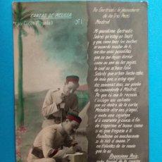 Cartes Postales: POSTAL,CARTAS DE MELILLA POR CARLOS MIRANDA. Nº1. Lote 241742285