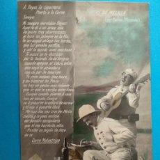Cartes Postales: POSTAL,CARTAS DE MELILLA POR CARLOS MIRANDA. Nº2. Lote 241742535