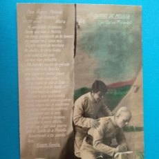 Cartes Postales: POSTAL,CARTAS DE MELILLA POR CARLOS MIRANDA. Nº6. Lote 241743290