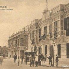Postales: MELILLA - COMANDANCIA GENERAL. EDICIÓN M. V. POSTAL EXPRES.. Lote 241925740