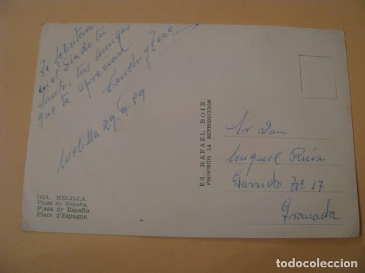 Postales: POSTAL DE MELILLA. PLAZA DE ESPAÑA. ED. RAFAEL BOIX. ESCRITA. - Foto 2 - 242383290