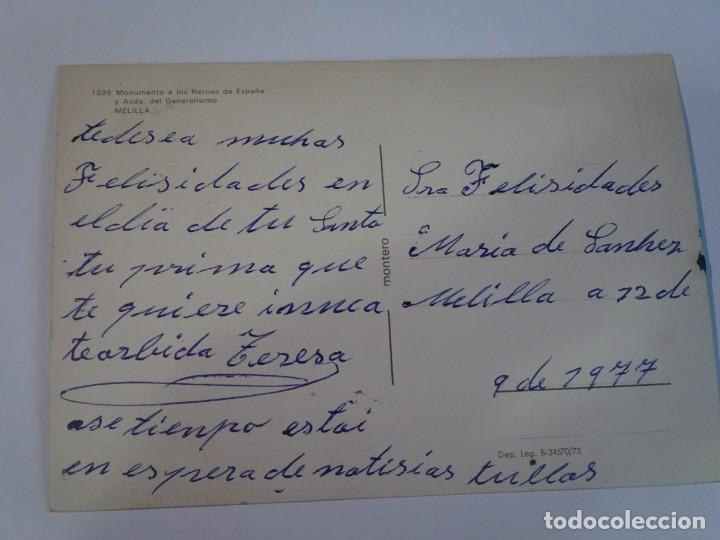 Postales: ANTIGUA POSTAL CPSM, MELILLA, MONUMENTO A LOS HÉROES DE ESPAÑA, VER FOTOS - Foto 4 - 242850125
