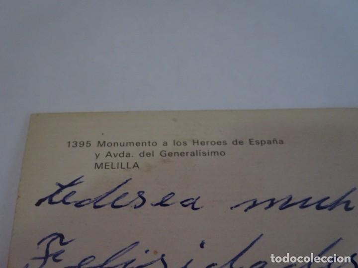 Postales: ANTIGUA POSTAL CPSM, MELILLA, MONUMENTO A LOS HÉROES DE ESPAÑA, VER FOTOS - Foto 5 - 242850125