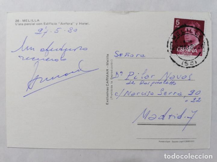 Postales: POSTAL MELILLA, VISTA PARCIAL CON EDIFICIO ANFORA Y HOTEL, AÑOS 80 - Foto 2 - 244466695
