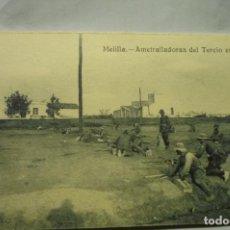 Postales: POSTAL MELILLA- MILITAR AMETRALLADORAS DEL TERCIO EN NADOR. Lote 245111310