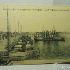 Postales: POSTALES MELILLA-BOCANA MAR CHICA --PONTONEROS MILITAR. Lote 246890285