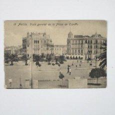 Cartes Postales: POSTAL MELILLA, VISTA GENERAL DE LA PLAZA DE ESPAÑA. Lote 246908935
