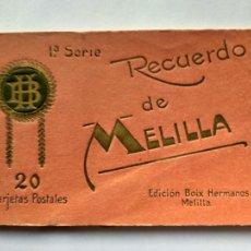 Postales: BLOCK ACORDEON - RECUERDO DE MELILLA - 1ª SERIE -- ( BLOCK 2021 ). Lote 251342325