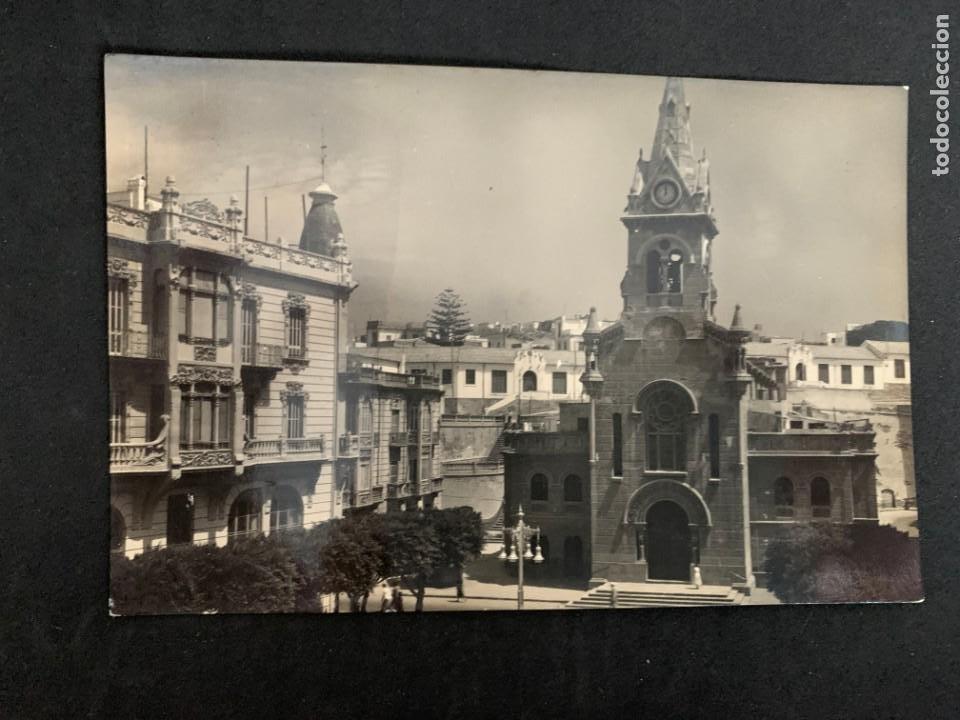 MELILLA - PLAZA DE MENÉNDEZ PELAYO - Nº 1045 ED. RAFAEL BOIX (Postales - España - Melilla Moderna (desde 1940))