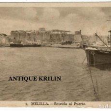 Postales: MELILLA Nº 1 ENTRADA AL PUERTO / L. ROISIN. Lote 256053885