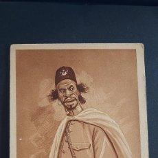 Cartoline: MELILLA. INDÍGENA DE CABALLERÍA. (ED. D. MULLOR). 1921.. Lote 260397510