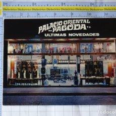 Postales: POSTAL DE MELILLA. AÑO 1968. PALACIO ORIENTAL PAGODA ARTÍCULOS DE REGALO. 941. Lote 262124630
