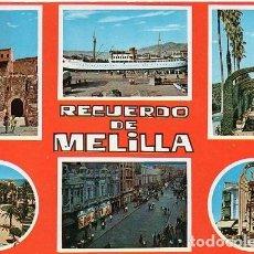Postales: MELILLA - 1517 VISTAS DIVERSAS. Lote 262400580