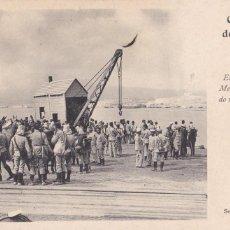 Postales: CAMPAÑA DE MELILLA EN EL MUELLE ESPERANDO DESEMBARCO. ED. J.C. MADRID SERIE B Nº 9 CIRCULADA EN 1910. Lote 262933240