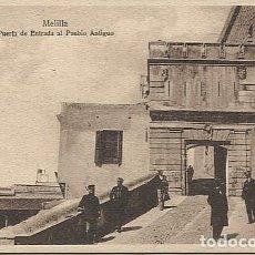 Postales: X125436 RARO MELILLA PUERTA DE ENTRADA AL PUEBLO ANTIGUO. Lote 265190854