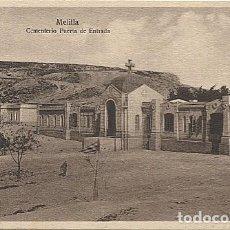 Postales: X125453 MELILLA CEMENTERIO PUERTA DE ENTRADA. Lote 265778849