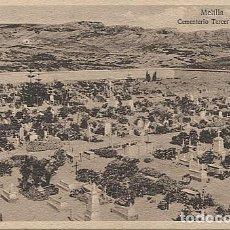 Postales: X125454 MELILLA CEMENTERIO TERCER PATIO. Lote 265779019