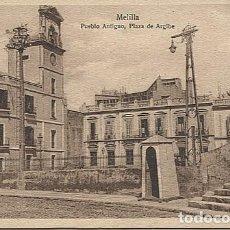 Postales: X125469 MELILLA PUEBLO ANTIGUO PLAZA DE ARGIBE. Lote 265783474