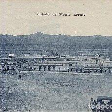 Postales: X125474 CERCA DE MELILLA MARRUECOS AL AAROUI LA ORIENTAL NADOR POBLADO DE MONTE ARRUIT. Lote 265785884